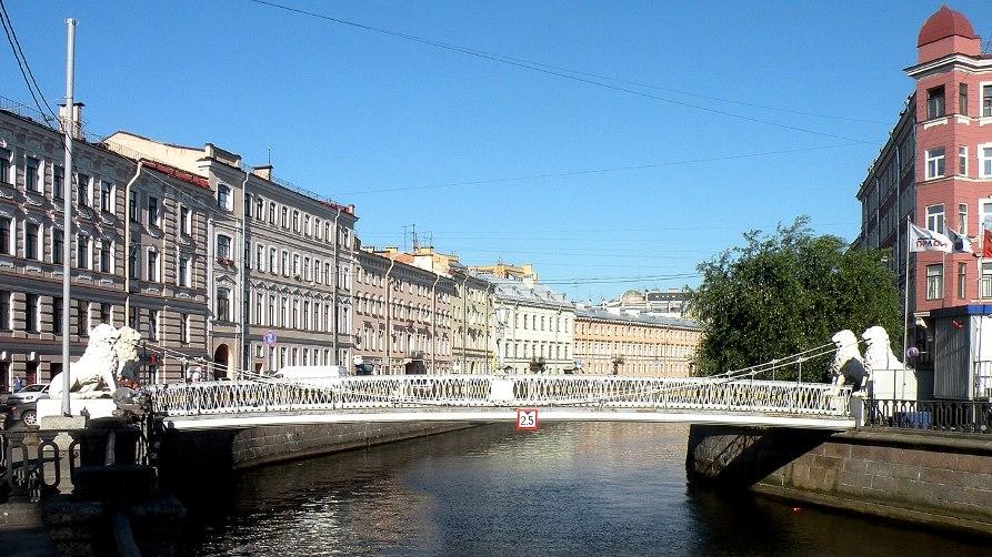Достопримечательности Санкт-Петербурга, Львиный мост