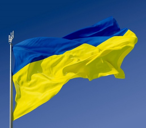 Украина получит помощь ЕС