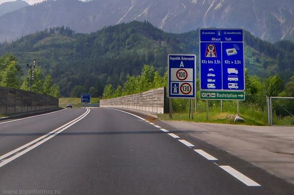 на автомобиле по европейским дорогам