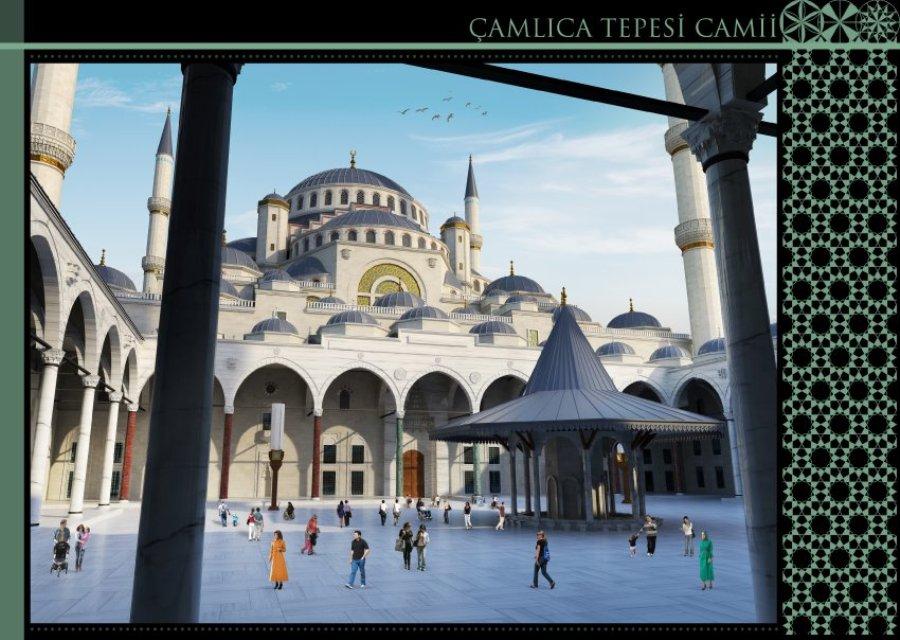 Мечеть на холме Чамлыджа