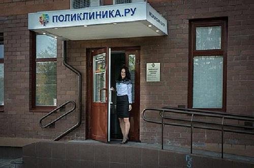 Российская клиническая детская минздрава рф больница