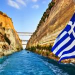 Достопримечательности Греции. Коринфский канал