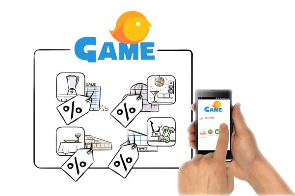 Скачать Программу Uds Game - фото 11