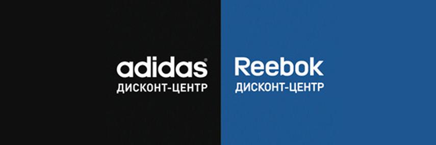 Adidas или Reebok  какой бренд кроссовок выгодней купить Европа ... 6bc2fb3b82f