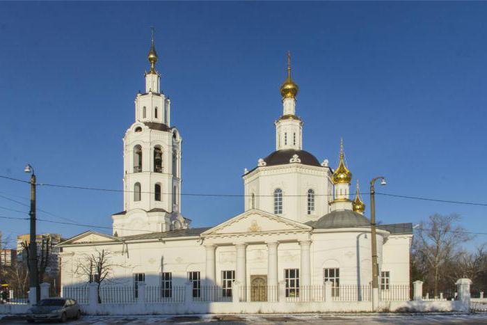 богоявленский собор орел фото